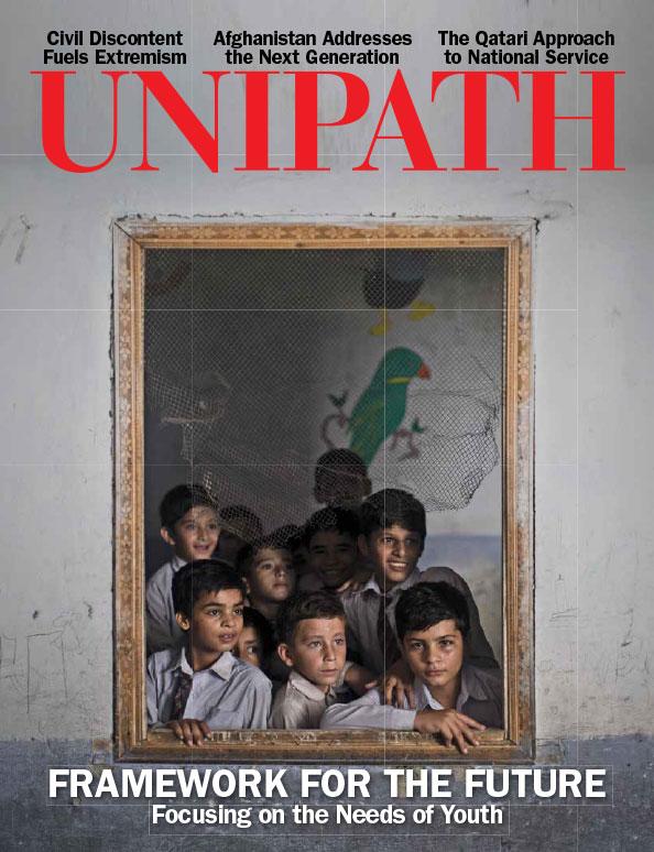Unipath V6N1