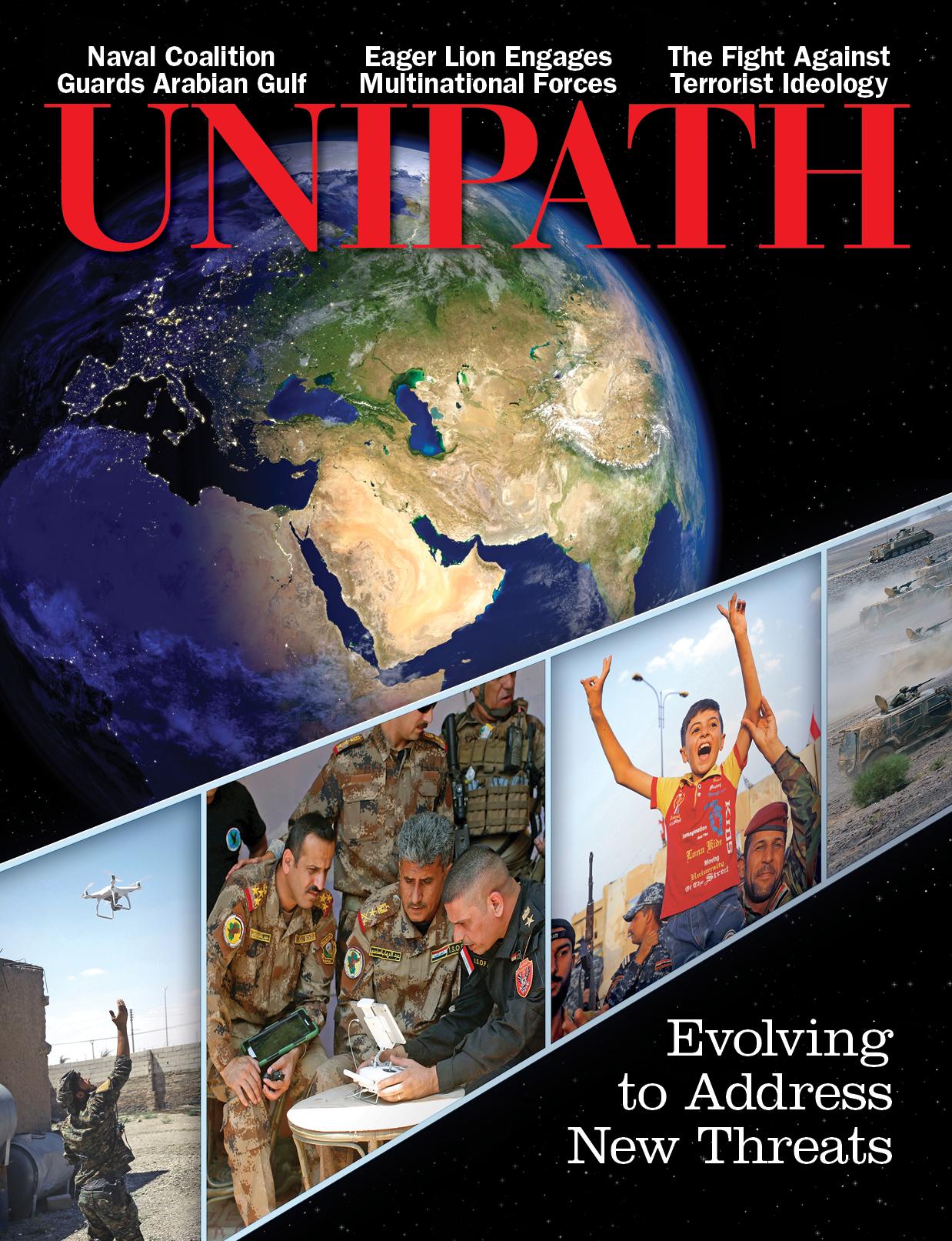 Unipath V7Sped