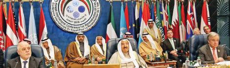 Кувейт выделяет миллиарды на восстановление Ирака
