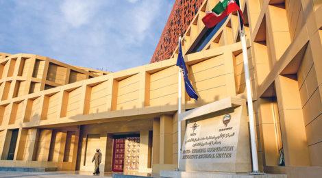 NATO Seeks Saudi, Omani Cooperation