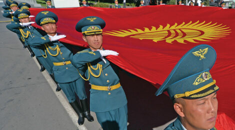 Kyrgyzstan Hosts the EU