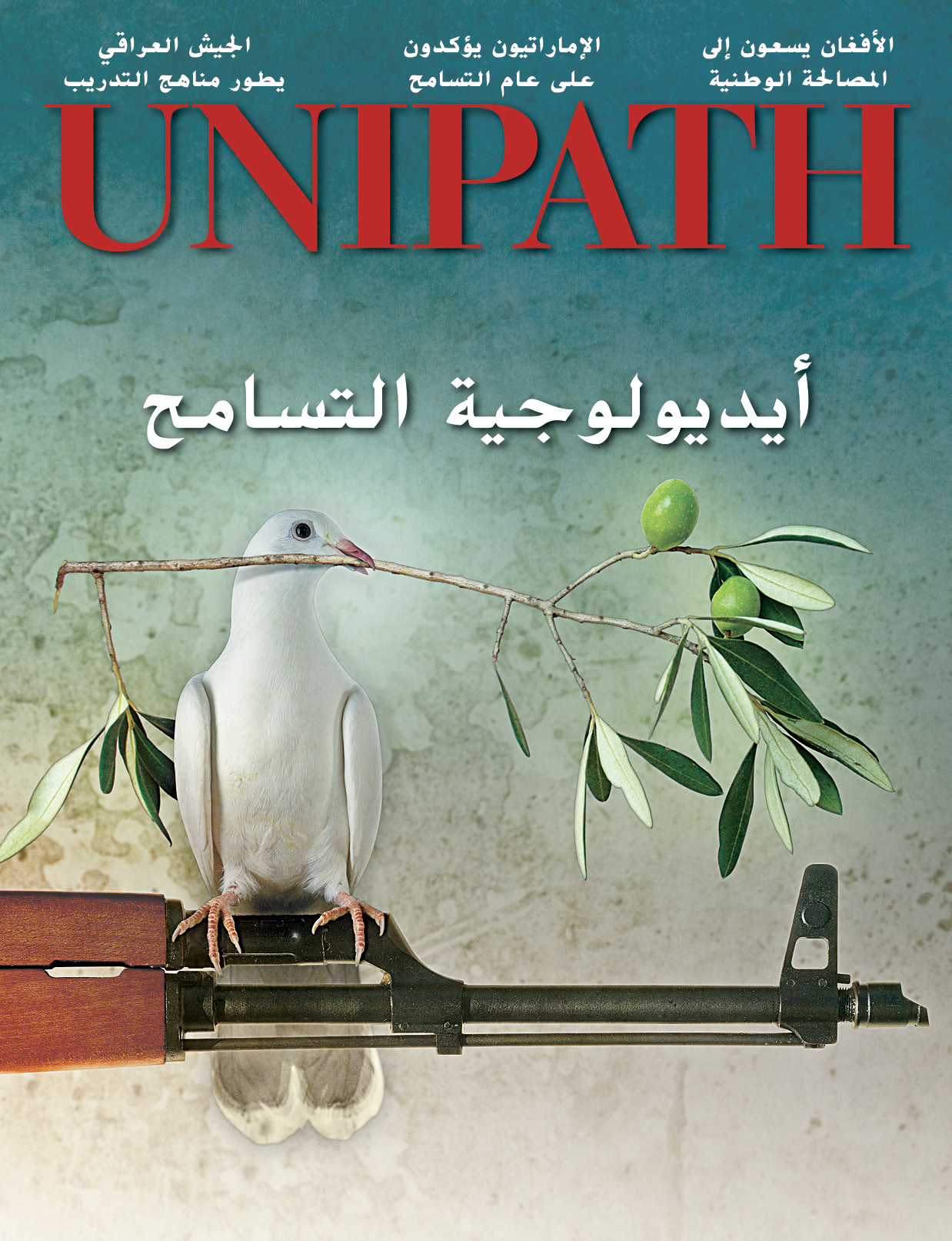 Unipath-V9N4-Arabic
