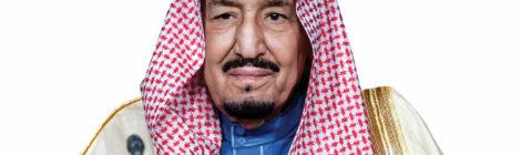Saudis stop major terror attack