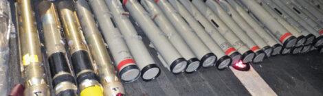 Перехват оружия Ирана