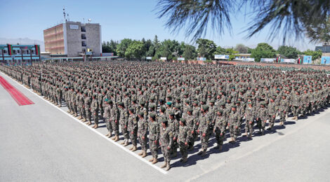 Sustaining the Afghan National Army