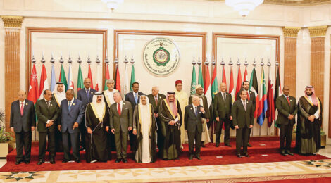 Arab League Issues Condemnation