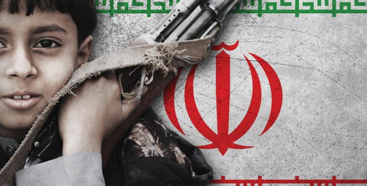 العلاقة الحوثية - الإيرانية