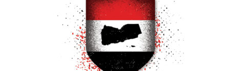 Defending Yemeni Legitimacy
