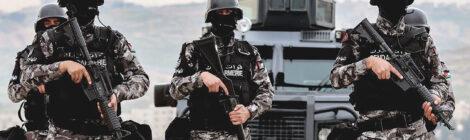 مكافحة  الإرهاب