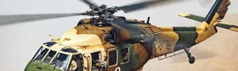 تمكين القوات الجوية الأفغانية