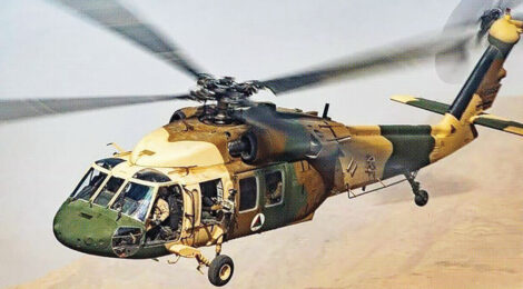 Empowering the Afghan Air Force