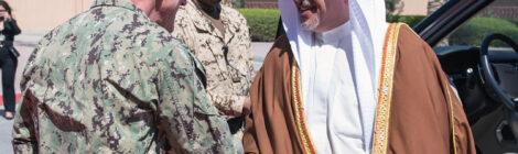 Bahrain Defense Force Celebrates Anniversary