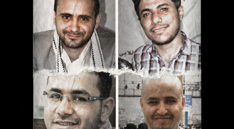 Хуситы преследуют журналистов